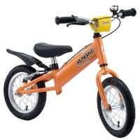 Laufrad für Kinder von Ferbedo Runbike
